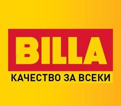 Верига магазини Билла